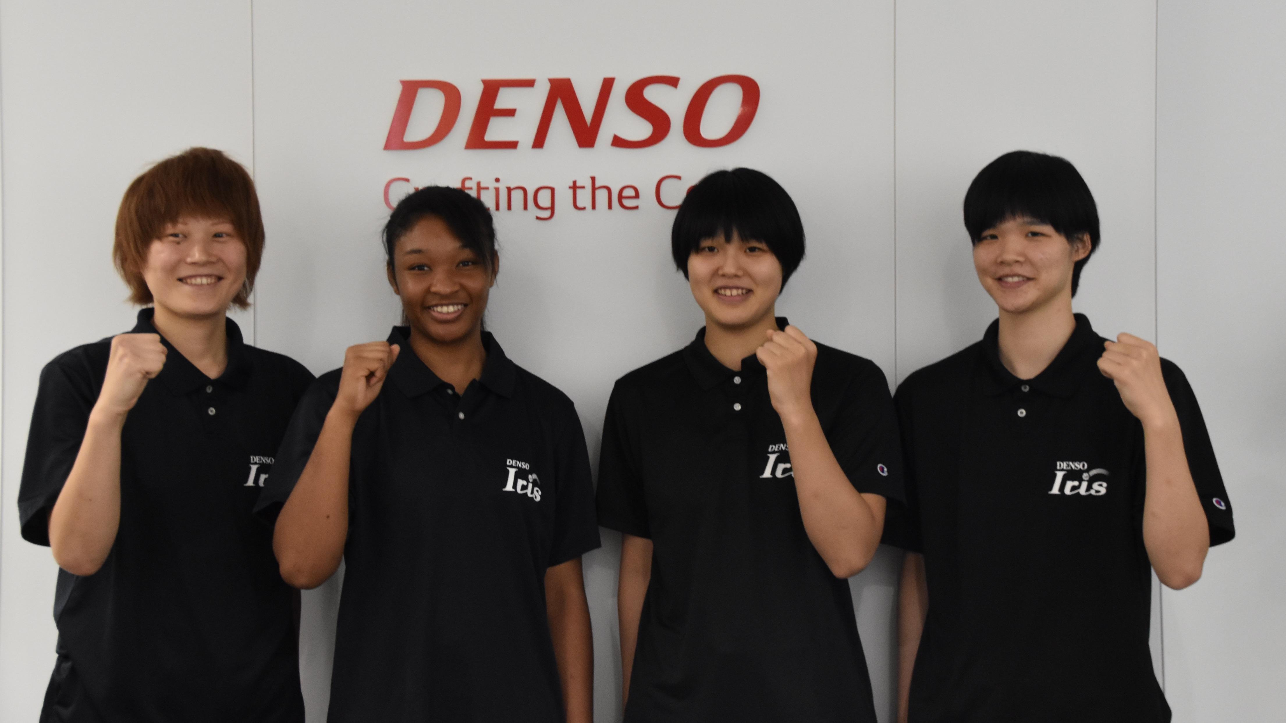 Denso1